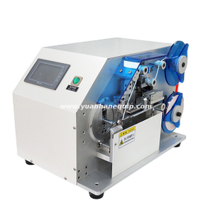 Automatic Cable Copper Foil Wrapping Machine