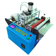 PE Bag Heat Seal & Cut Machine
