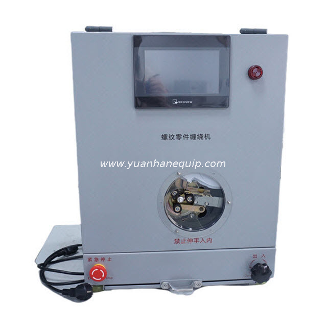 Automatic PTFE Teflon Tape Wrapping Machine