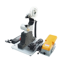 Automatic Wire Harness Tape Wrapping Winding Machine