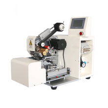 Astounding Buy Tape Winding Machines From Yuanhan For Wrapping Wires And Cables Wiring Cloud Favobieswglorg