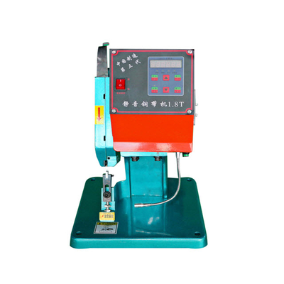 Wire Harness Copper Tape Splicing Machine YH-1.8T - Buy ... on